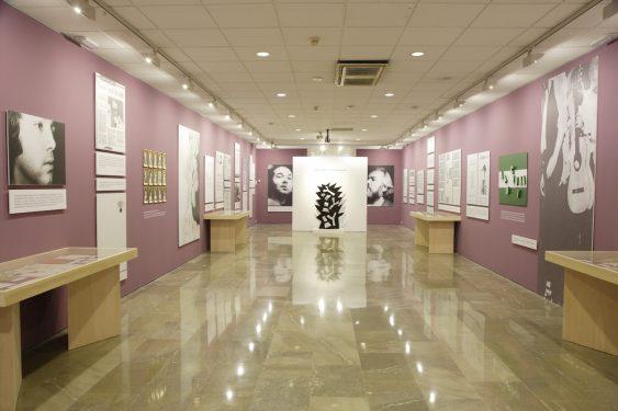 Centro de Estudios Lorquianos de Fuente Vaqueros