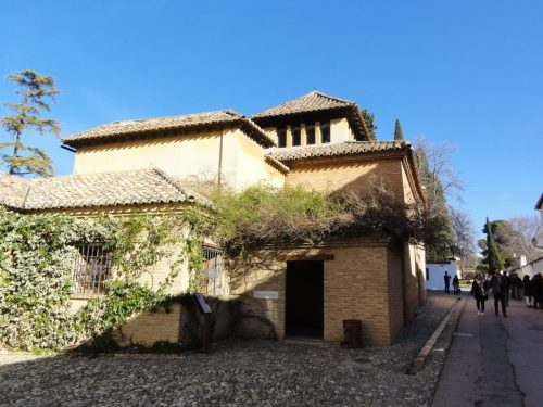 General view of the Ángel Barrios museum on Real street in the Alhambra.