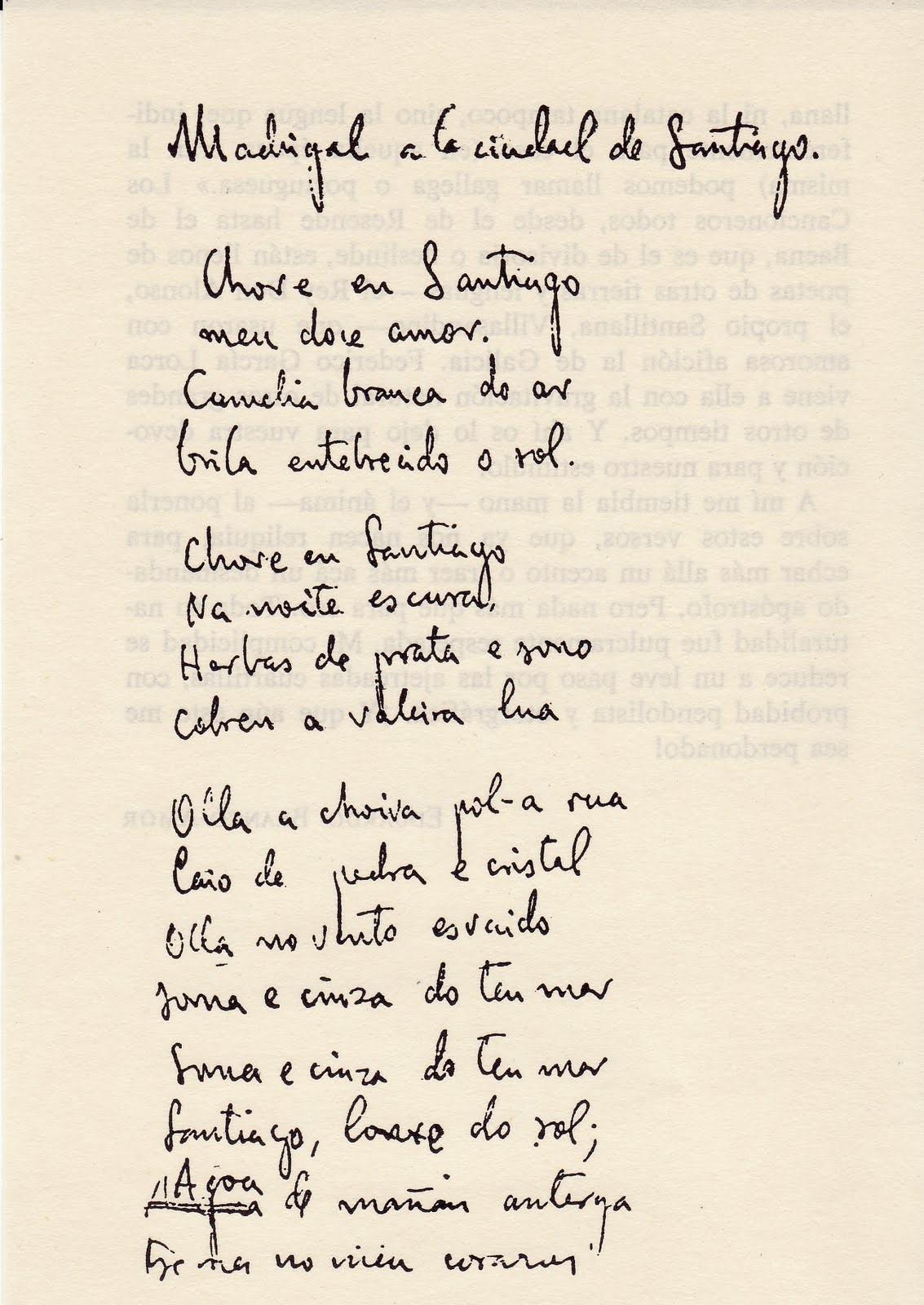 Madrigal a la ciudad de Santiago. Autógrafo de 1932 de Federico García Lorca.
