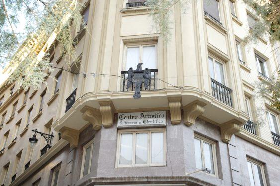 Façade of the Artistic, Literary and Scientific Center in Granada, Almona del Campillo, 2.