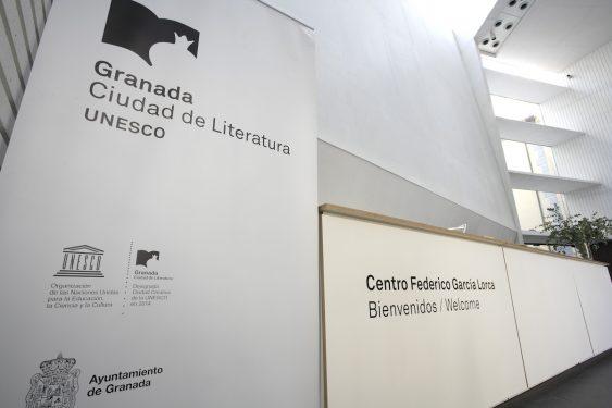 Vestíbulo del Centro Federico García Lorca en plaza la Romanilla, Granada.