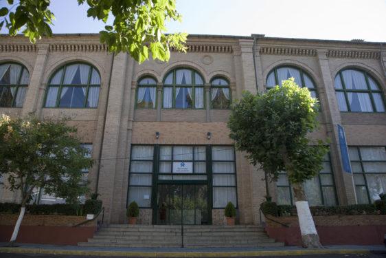 Balneario de Lanjarón. Fachada principal.