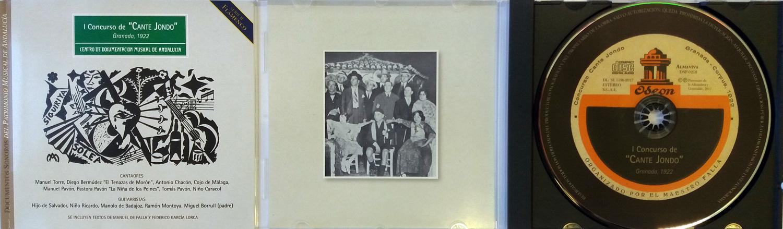 Disco conmemorativo del I Concurso de Cante Jondo publicado en 2017 por el Patronato de la Alhambra y el Generalife.